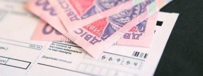 Задолженность украинцев за коммунальные услуги увеличилась на 4 млрд гривен