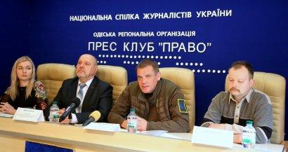 Представители рыбоохраны и экологи обсудили с журналистами актуальные вопросы отрасли