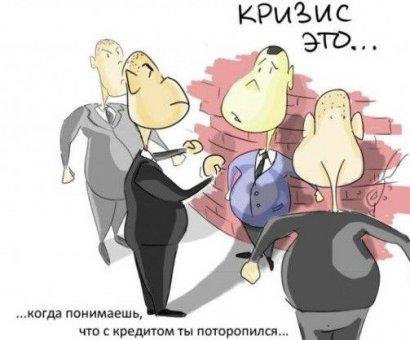 Новый «кризис» финансов: аферистам и обманутым украинцам – «окно возможностей», властям – тест…
