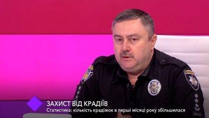 Защита от воров. В студии – заместитель начальника Управления полиции охраны Игорь Шишименко