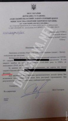 Первый заболевший COVID-19 житель Одесской области прилетел из США и не самоизолировался