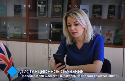 Дистанционное обучение: преподаватели Одесской Юракадемии проводят занятия онлайн