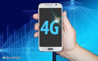 """""""Интертелеком"""" лишился лицензии на 4G"""