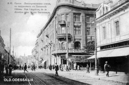 Как это было в Одессе