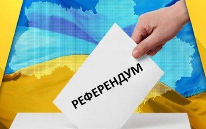 Затянулся саботаж «легализации» референдумов